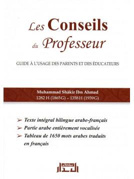 Les Conseils du Professeur Muhammad Shakir