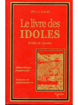 Le Livre des idoles IBN AL KALBI