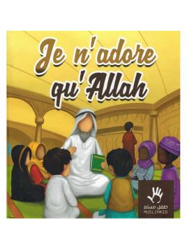 Je n'adore qu'Allah Muslim Kid