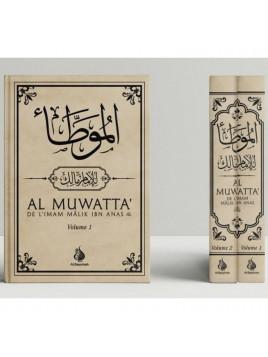 Al Muwwatta' de l'Imam ANAS IBN MALIK