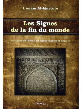 Les Signes de la Fin du Monde Imam Al Qurtubi