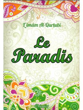 Le Paradis IMAM AL QURTUBI