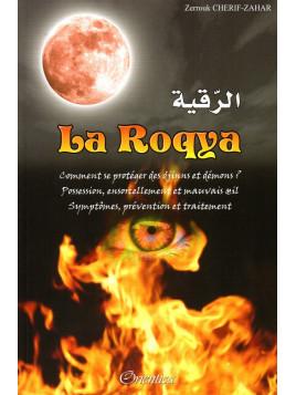 La Roqya Zerrouk CHERIF-ZAHAR