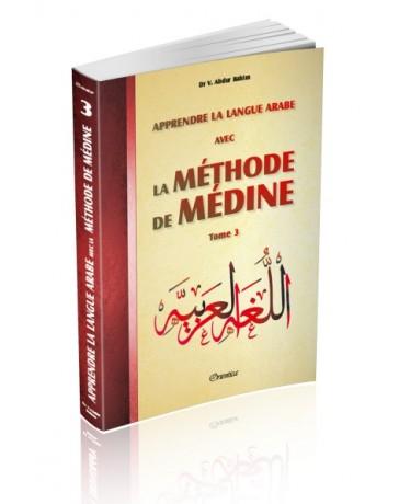 Apprendre la langue arabe avec la METHODE DE MEDINE TOME 3 ORIENTICA