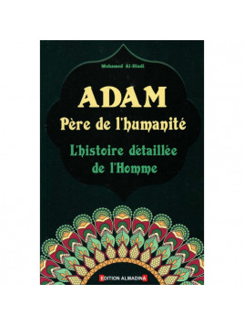 Adam Père de l'humanité MOHAMED AL HINDI