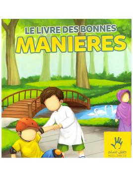 Le livre des bonnes manières- Edition Muslim Kid