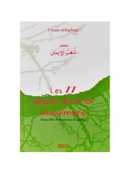 Les 77 degrés de la foi musulmane - L'imam al-Bayhaqi - Edition La Ruche