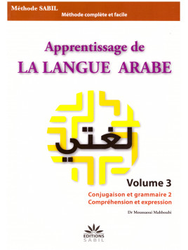Apprentissage de la langue arabe méthode Sabil Volume 3 - Dr Moussaoui Mahjoubi - Edition Sabil