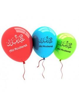 Sachet de 10 ballons - Aid Moubarak - plusieurs couleurs