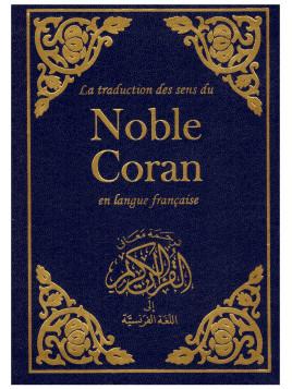 Le Noble Coran en langue française