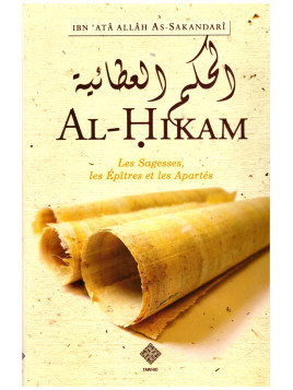 Al hikam- Ibn Atallah As sakandari - Edition Tawhid