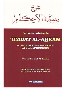 Le commentaire de Umdat al ahkam- Chikh Abdallah Al Bassam- Edition Dar al muslim