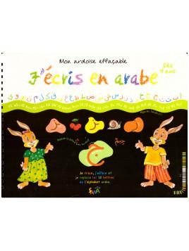 J'écris en arabe - Mahrez Landoulsi - Edition Sana