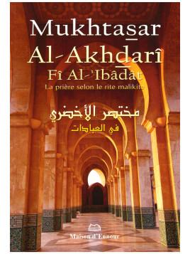 Mukhtasar Al-Akhdari fi Al Ibadat - مختصر الاخضري في العبادات - Edition ennour