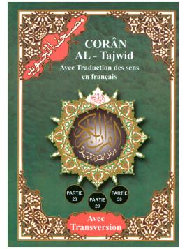 Coran chapitres 28 / 29 / 30 tajwid avec phonétique