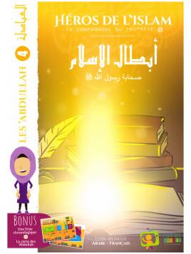 Héros de l'Islam -Tome 4 Les 'Abdullah- Edition Madrass animée