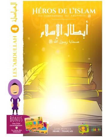 Héros de l'Islam - Edition Madrass animée