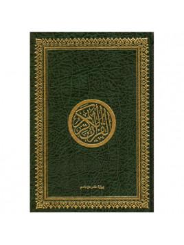 Le Coran en arabe- couverture cartonnée 17 x 25 cm - Vert