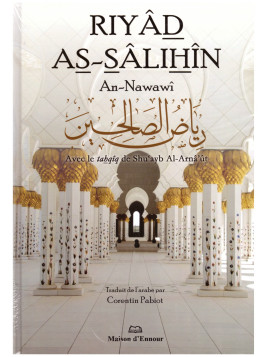 Riyad As-Salihin - An Nawawi - Edition Ennour