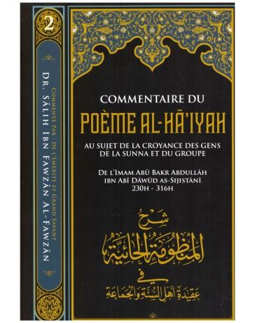 Commentaire du poème al Ha'iyah - Dr AlFawzan - Edition Ibn Badis