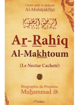 AR-RAHIQ AL MAKHTOUM
