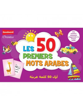 Les 50 premiers mots arabes - Edition Orientica