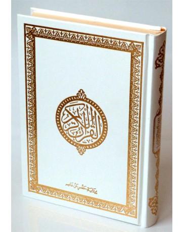 Le Coran en arabe- Couverture Blanche et dorée - 17 x 24 cm