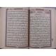 Le Coran en arabe- Couverture Noire et dorée - 17 x 24 cm