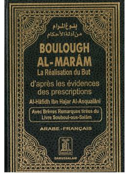 Boulough al Maram, la réalisation du but - Edition Darussalam