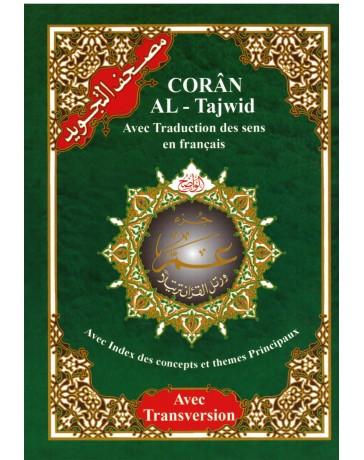 Coran Al Tajwid - Arabe Français Phonétique - Jouz Amma
