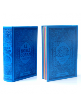 Le Noble Coran - Rainbow Coran - Edition Orientica