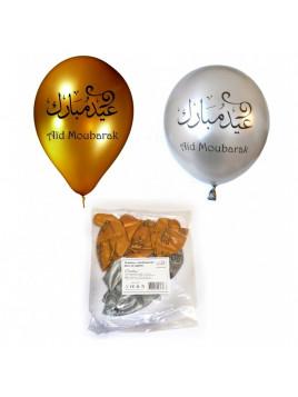 Sachet de 10 ballons - Aid Moubarak - Argenté et Doré