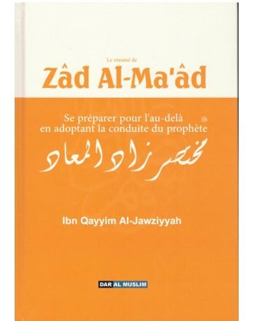 Zad Al-Ma'ad - Ibn Qayyim Al-Jawziyyah - Edition Dar Al Muslim