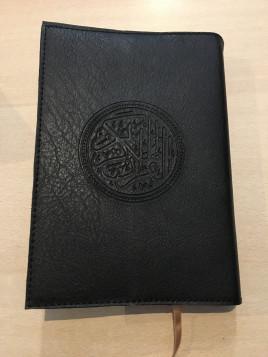 Protège Coran - taille moyenne 20 x 14.5 - simili cuir - noir