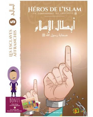 Le héros de l'islam - Les esclaves affranchis - Edition La madrass'animée