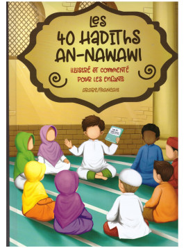 Les 40 hadiths An-Nawawi - Edition Muslim Kid