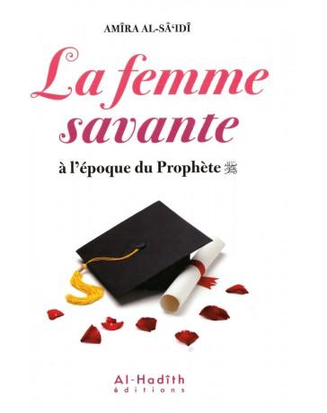 La femme savante à l'époque du prophète - Amira Al Sa'idi - Edition Al Hadith