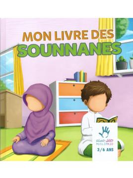 Mon livre des sounanes 3/6 ans - Edition Muslim Kid
