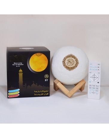 Veilleuse Coranique Lune MP3 - Bluetooth avec télécommande