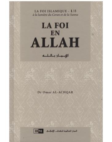 La foi en Allah - Dr Omar Al Achqar - Editions IPPH