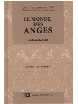 Le monde des anges - Dr Omar Al Achqar - Editions IIPH