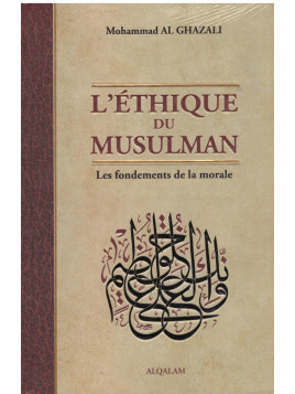 L'éthique du musulman - Mohammad Al Ghazali - Editions Al qalam