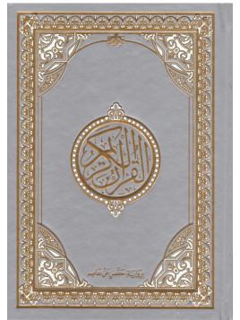 Le Saint Coran en arabe Gris Argent Format A5 20x15 cm