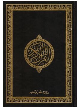 Le Saint Coran en arabe Noir Format A5 20x15 cm