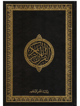 Le Saint Coran en arabe Blanc Format A5 20x15 cm