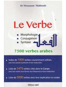 Le Verbe - Dr Moussaoui Mahboubi - Editions Sabil