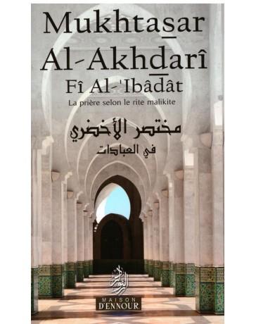 Mukhtasar Al Akhdari- Abu Zayd Abd Arahman Ibn Muhammad Al Akhdari- Editions Ennour