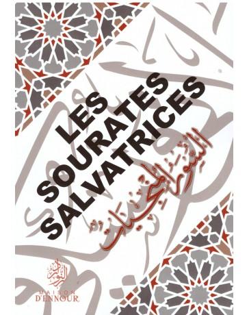 Les Sourates Salvatrices - Editions Ennour