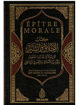 Épître morale - Ibn Hazm Al Andalous - Editions Ibn Badis