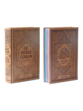 Le Noble Coran - Rainbow Coran Marron - Edition Orientica